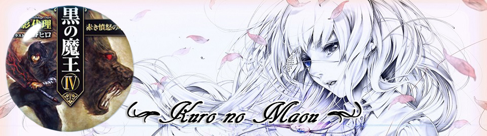 Kuro no Maou