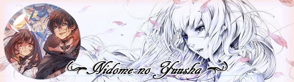 nidome-no-yuusha