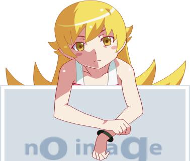 No Image !